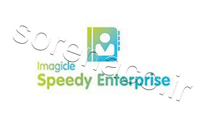 لایسنس Imagicle Speedy Enterprise