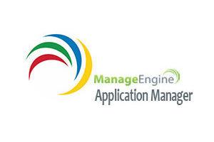 لایسنس Application Manager