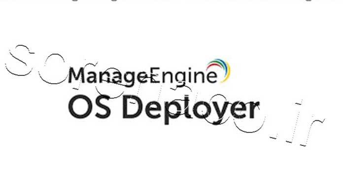 لایسنس OS Deployer