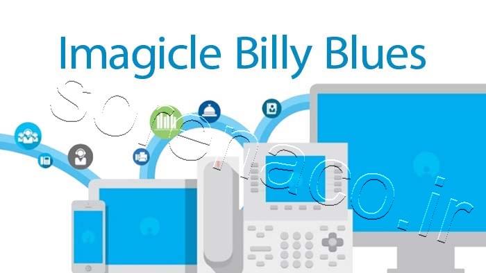 لایسنس Imagicle Billy Blues