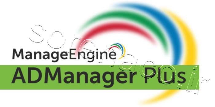 لایسنس ADManager Plus