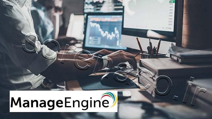 لایسنس ManageEngine