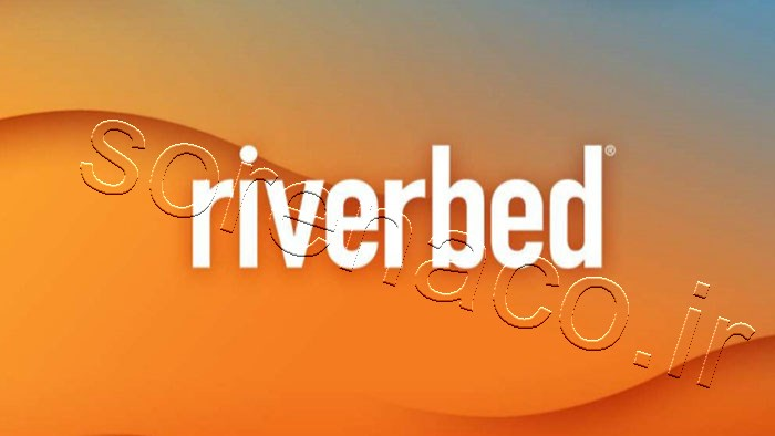 لایسنس Riverbed