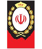 لایسنس امنیت بانک ملی ایران