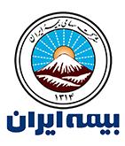 لایسنس امنیت بیمه ایران