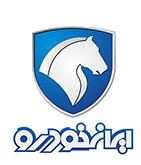 لایسنس امنیت ایران خودرو