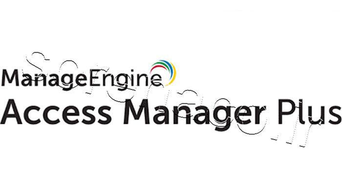 لایسنس Access manager plus
