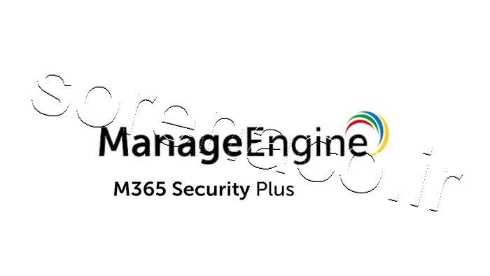 لایسنس M365 Security Plus
