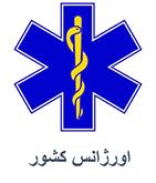 ارائه خدمات لایسنس اورژانس کشور