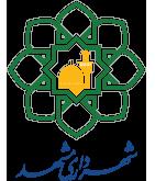 لایسنس امنیت شهرداری مشهد