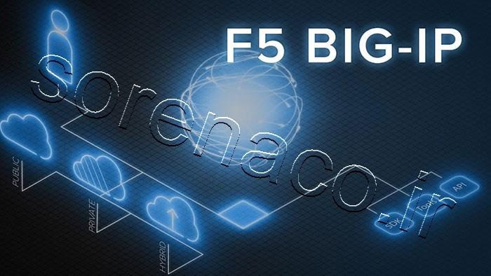 لایسنس نسخه مجازی f5 Big-IP