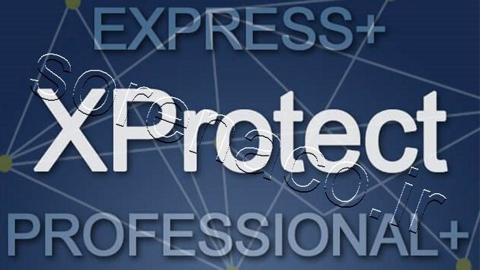 لایسنس xprotect expert