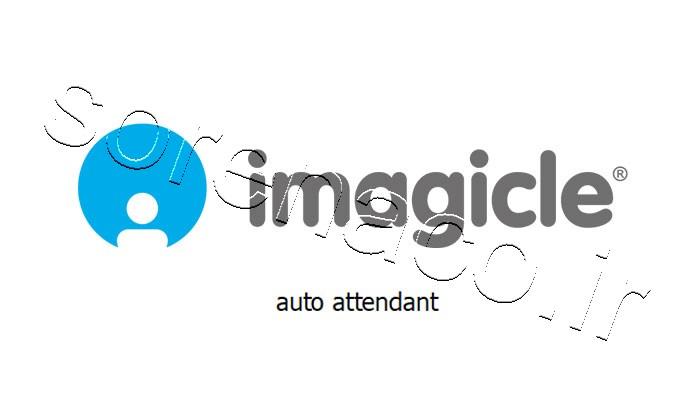لایسنس Imagicle Auto Attendant