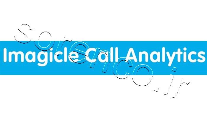 لایسنس Imagicle Call Analytics