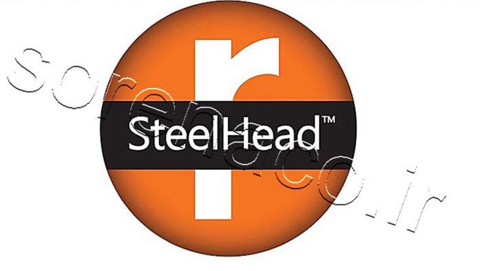 لایسنس Riverbed SteelHead