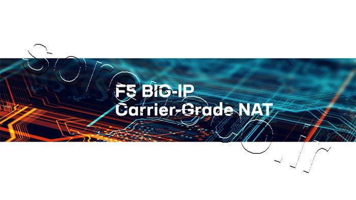 لایسنس BIG-IP CGNAT