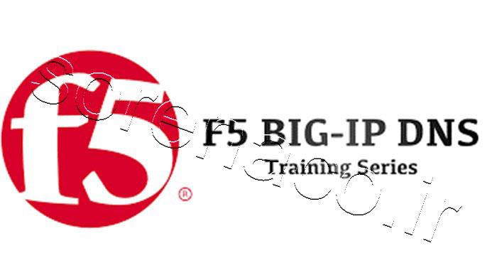 لایسنس BIG-IP DNS
