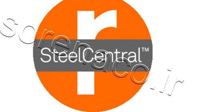 لایسنس Riverbed SteelCentral
