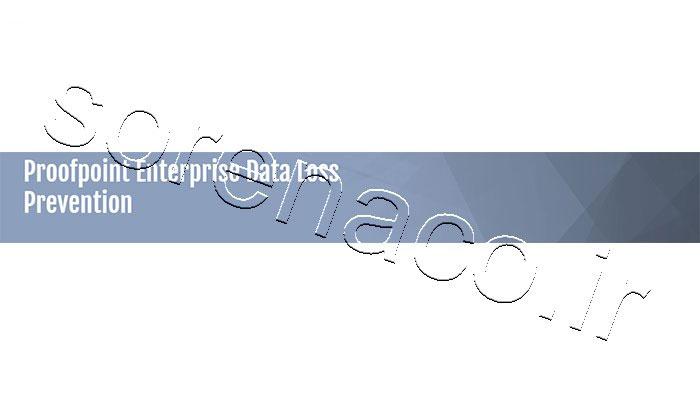 لایسنس Enterprise Data Loss Prevention
