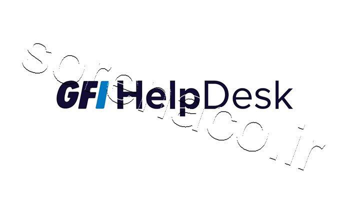 لایسنس GFI HelpDesk
