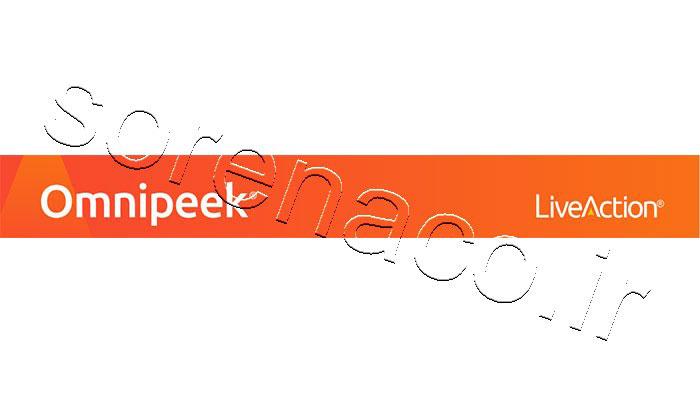 لایسنس LiveAction Omnipeek